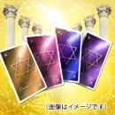 【045】コスモエナジーカード4枚セット
